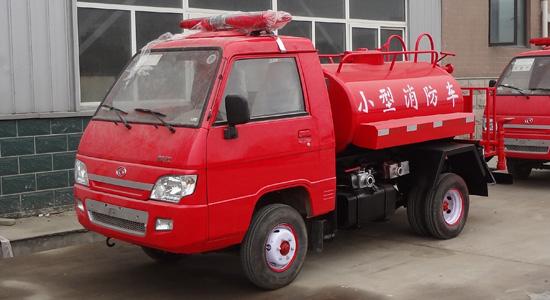 小型消防洒水车